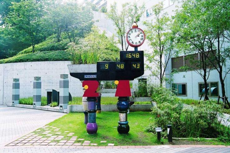 Compte a rebours Tokyo